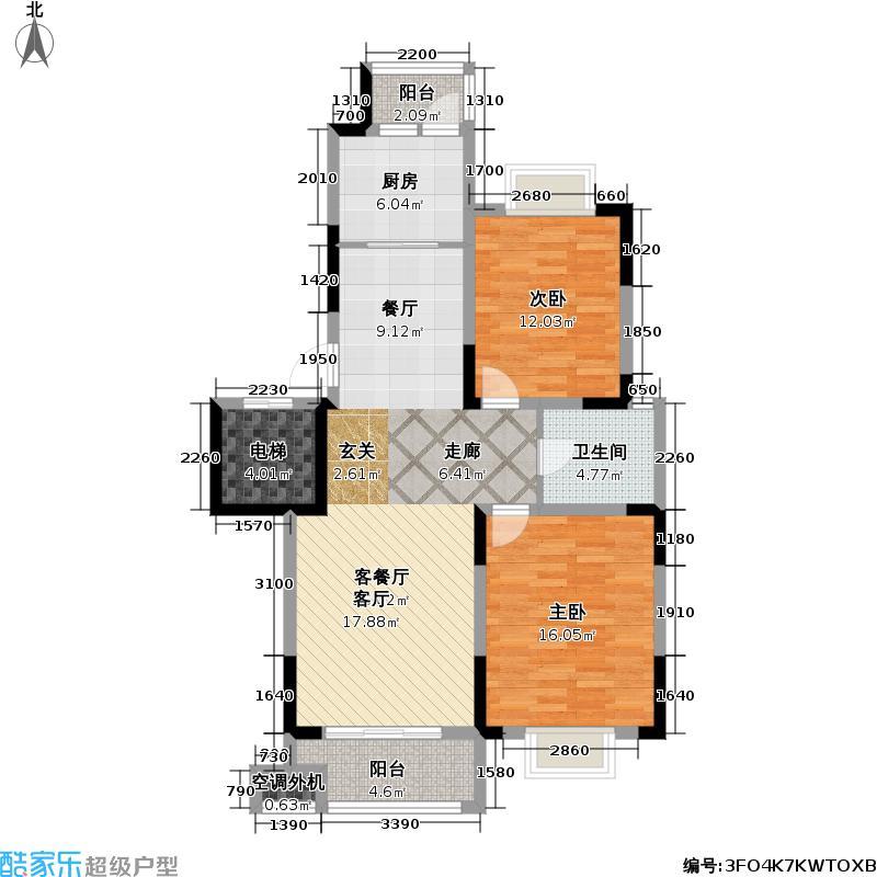华阳星城户型2室1厅1卫1厨