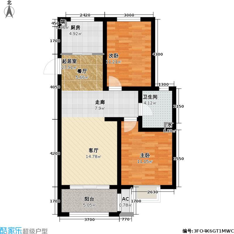 高远森林城99.64㎡两室两厅一卫一阳台户型2室2厅1卫
