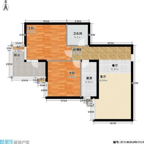 泰和园2室0厅1卫1厨95.00㎡户型图