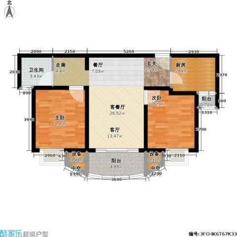 美堤雅城(二期)2室1厅1卫1厨77.00㎡户型图