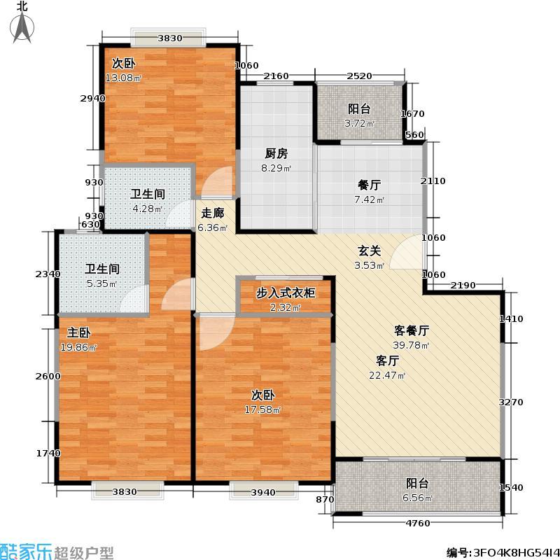 经纬城市绿洲130.00㎡三房二厅二卫,面积约130平方米户型