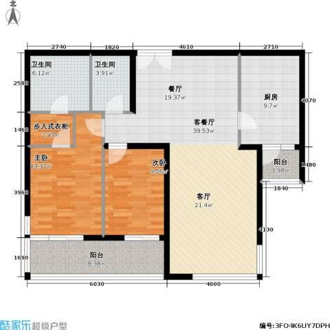 境界・水晶城2室1厅2卫1厨123.00㎡户型图