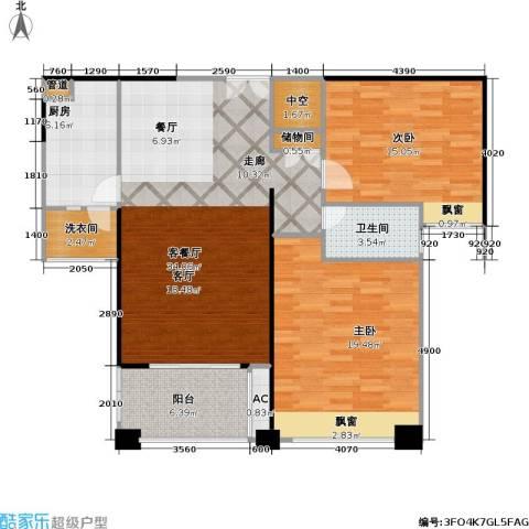 中海湖滨一号一期2室1厅1卫1厨122.00㎡户型图