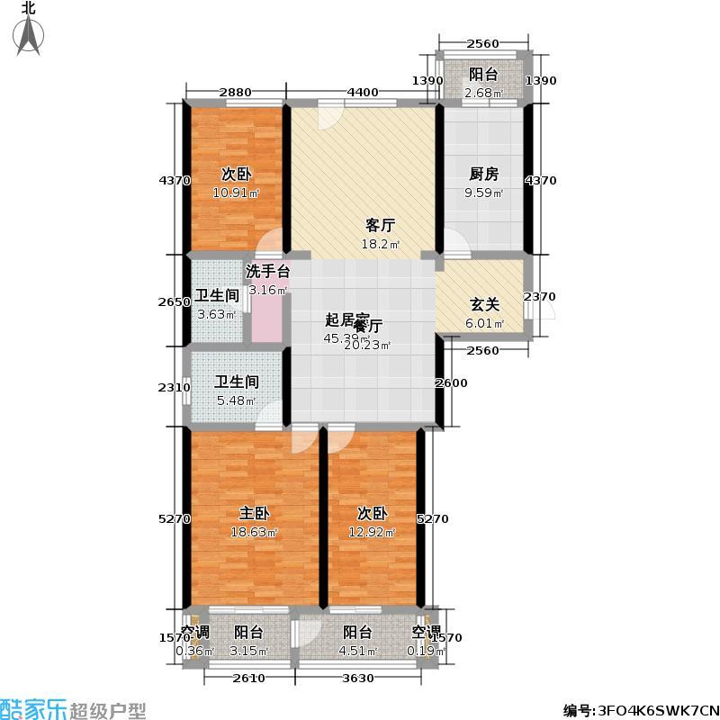 长安新城135.59㎡四室二厅二卫户型