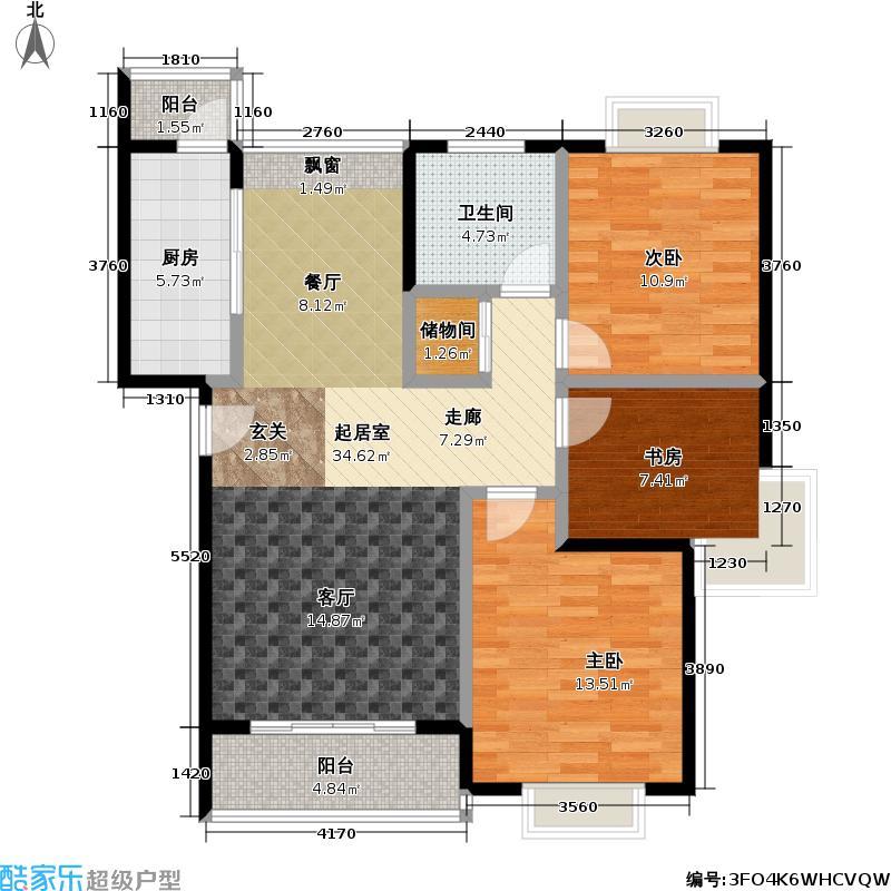 金沙嘉年华一期房型户型3室1卫1厨