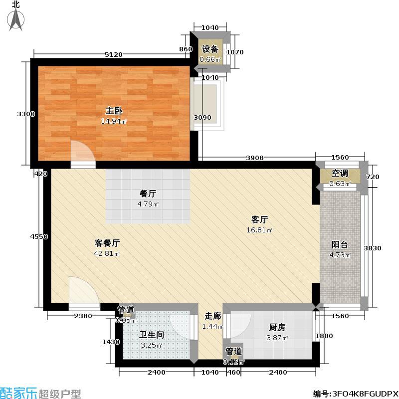 CBD总部公寓三期商业84.07㎡一室两厅一卫 户型