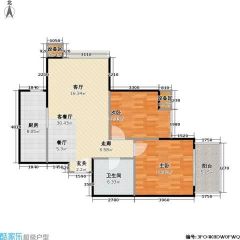 彩虹街区2室1厅1卫1厨78.00㎡户型图