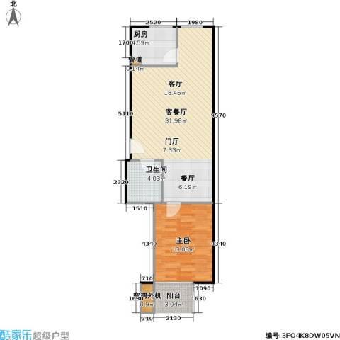 彩虹街区1室1厅1卫1厨69.00㎡户型图