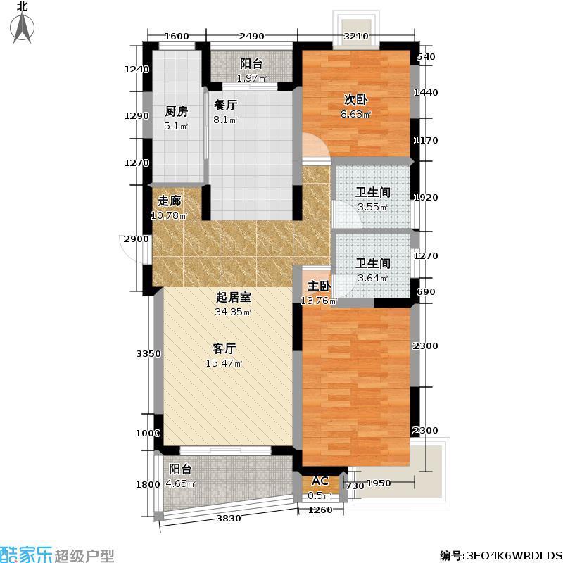 嘉和花苑四期房型户型2室2卫1厨