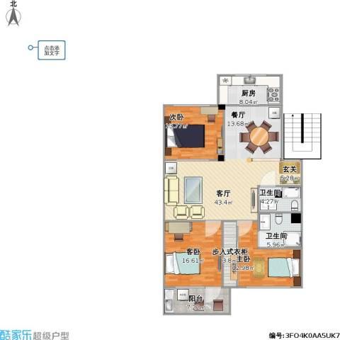 温泉花园3室1厅2卫1厨157.00㎡户型图