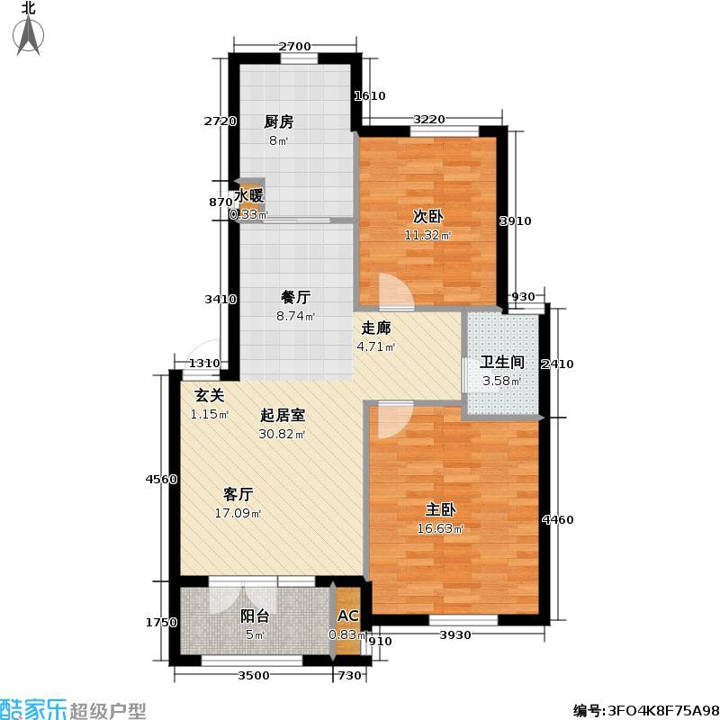 唯美林语90.90㎡O2户型 两室两厅一卫户型2室2厅1卫