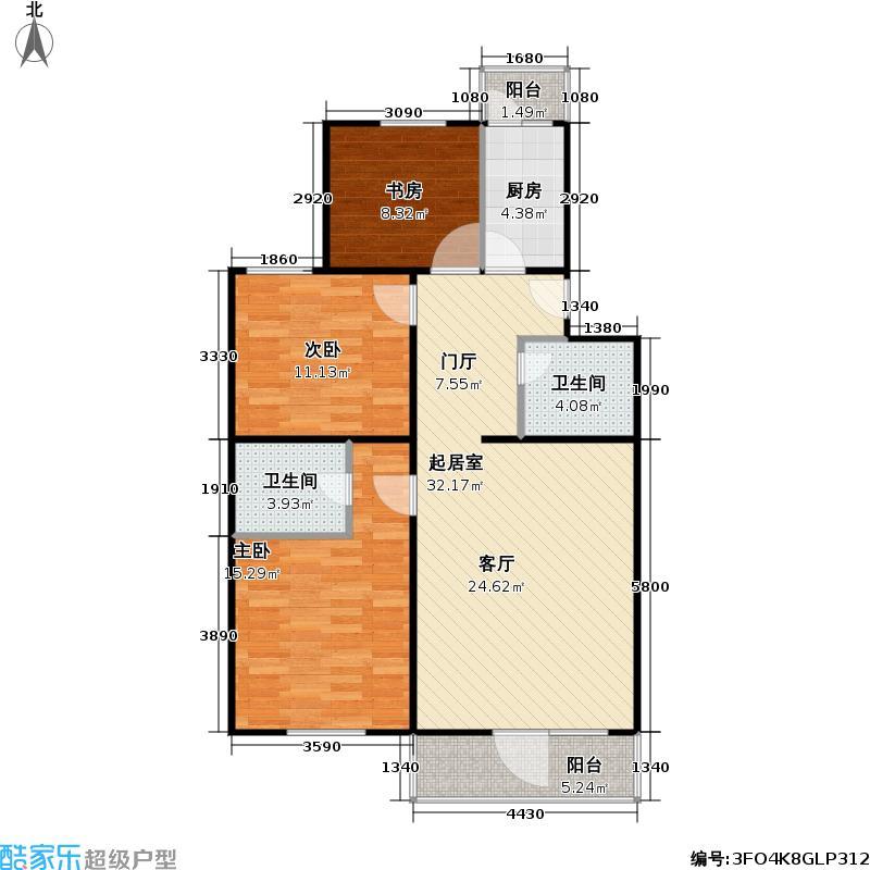 政洋家园93.50㎡2室1厅1卫1厨户型