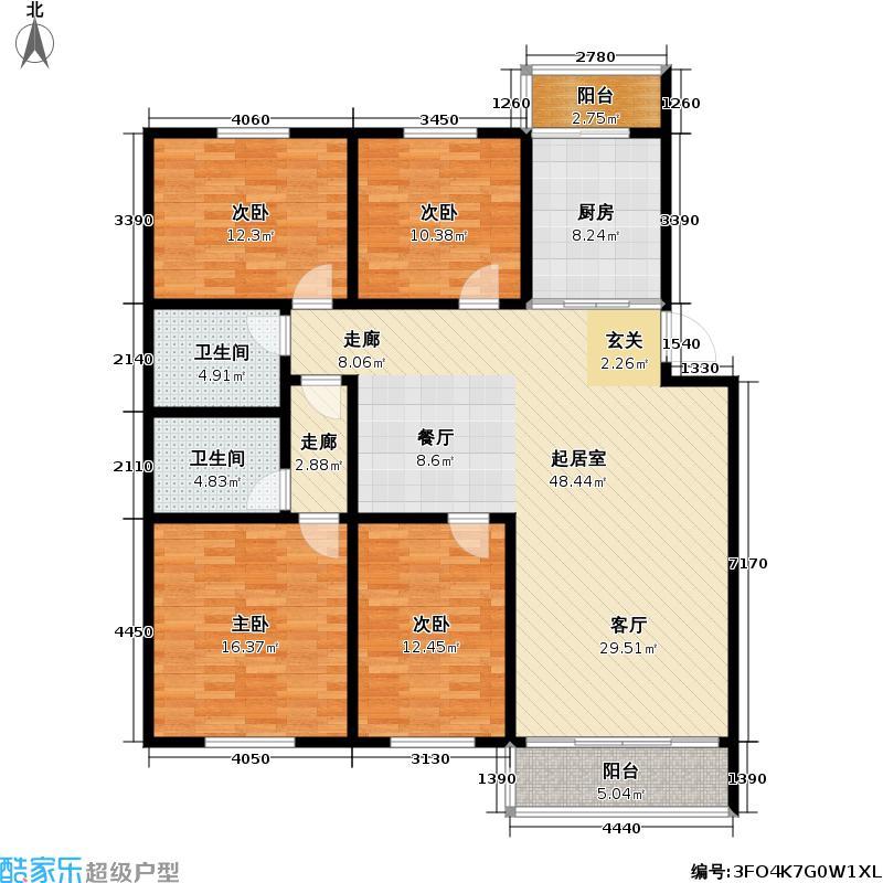 田家美居户型3四房143.7㎡户型