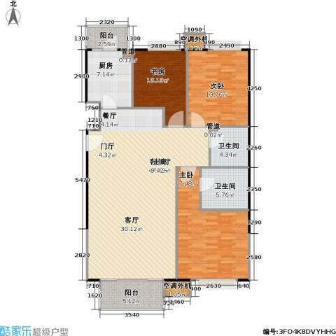 彩虹街区3室1厅2卫1厨119.00㎡户型图