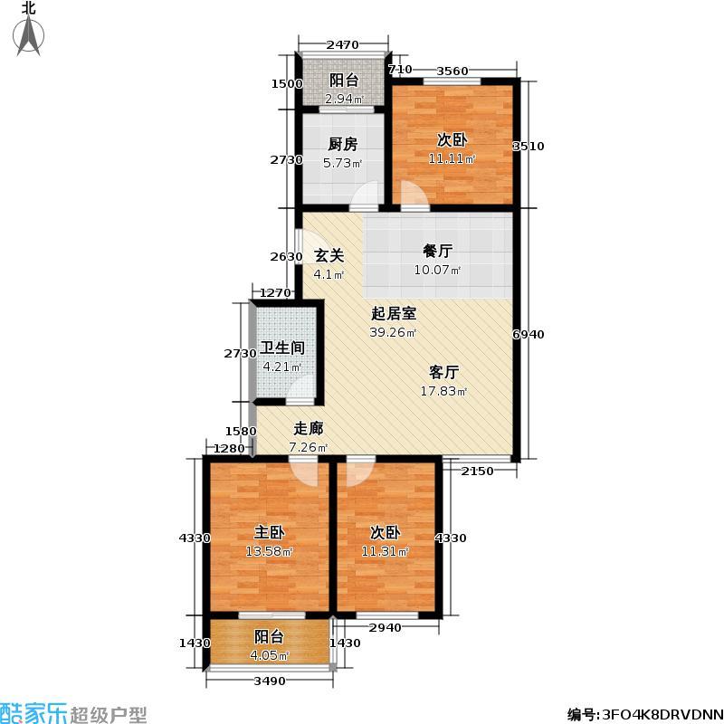 绿洲晶城103.20㎡三室一厅一卫户型