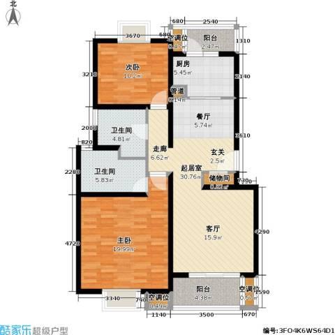 紫晶南园一期2室0厅2卫1厨126.00㎡户型图