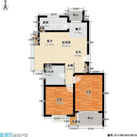 紫晶南园一期2室0厅1卫1厨126.00㎡户型图