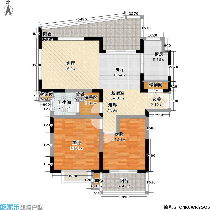 东兰兴城三期房型户型2室1卫1厨
