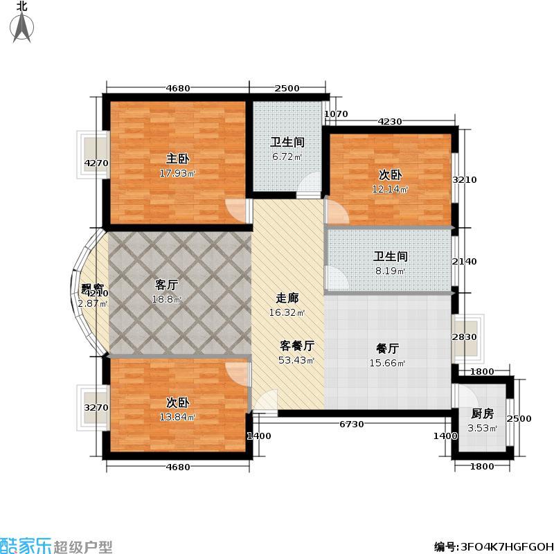 新华盟(钻石之盟)125.00㎡125平方米三室两厅两卫南北通户型