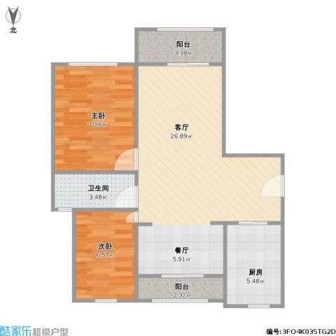 绿地玲珑寓2室1厅1卫1厨80.00㎡户型图