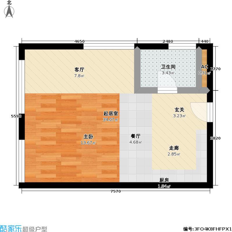 天作万瑞国际公寓66.87㎡2J1户型一居户型