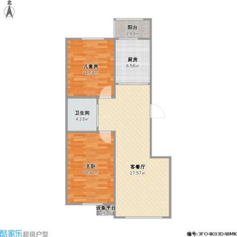 宇都和源2室1厅1卫1厨91.00㎡户型图