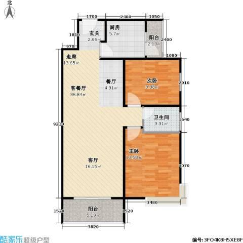 檀宫秀府2室1厅1卫1厨92.00㎡户型图
