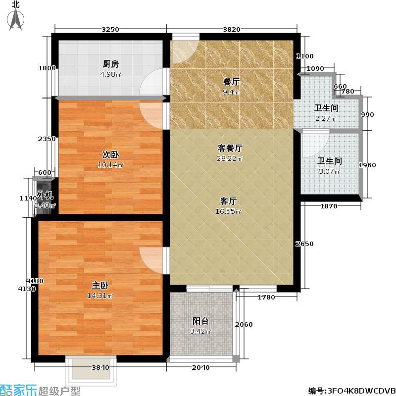 京品71.58㎡103号户型B两室一厅一厨一卫户型
