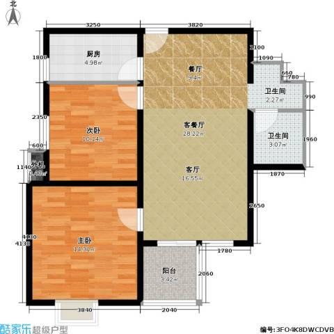 京品2室1厅1卫1厨72.00㎡户型图