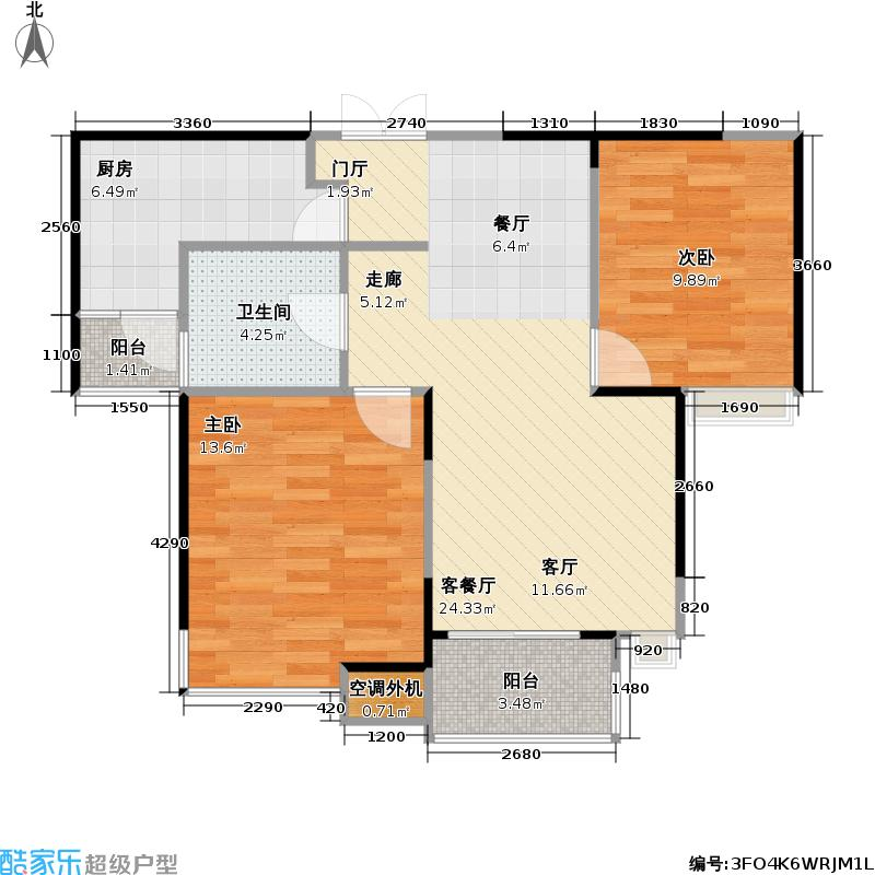 春申景城一期房型户型2室1厅1卫1厨