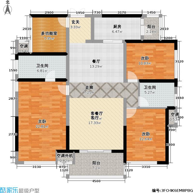 荣和公园悦府141.69㎡C2户型3室2厅2卫