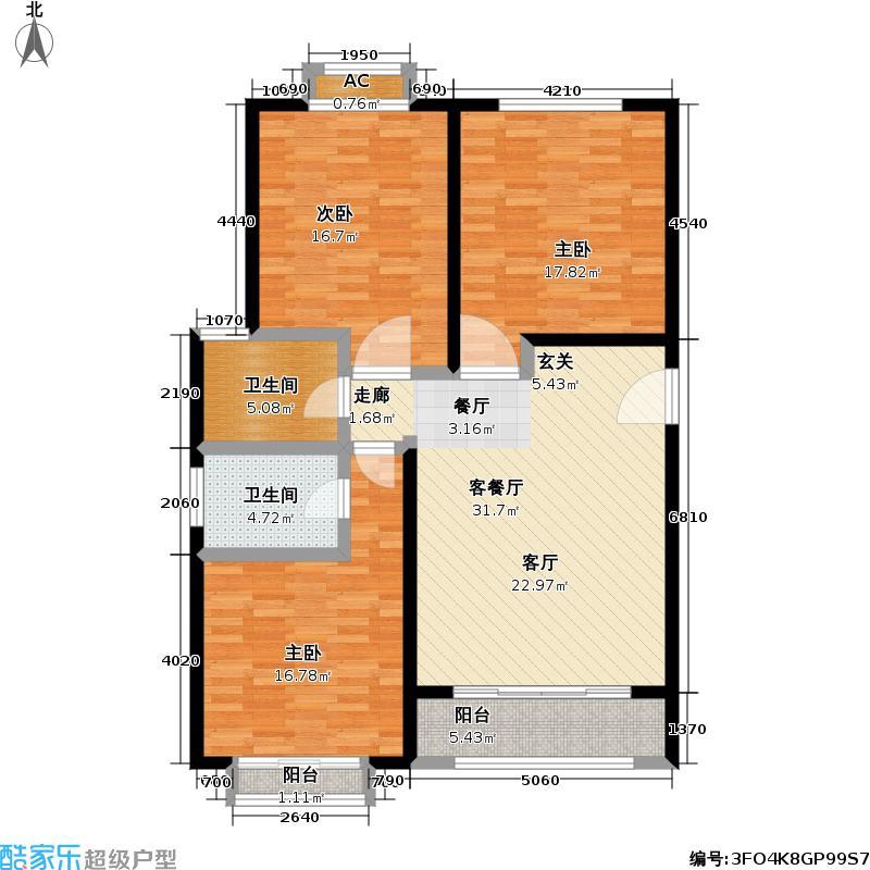 北京岭郡ONE115.00㎡A1户型二室二厅二卫户型2室2厅2卫