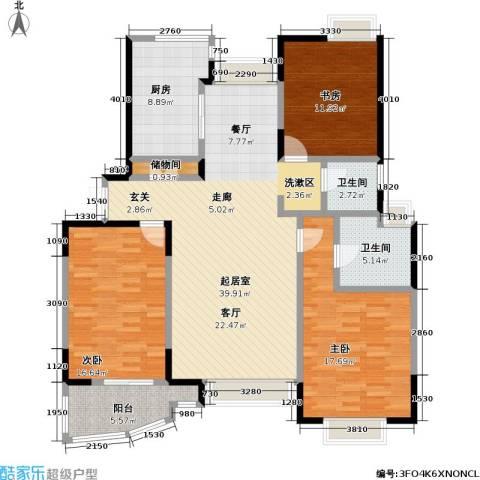 金沙雅苑(三期)3室0厅2卫1厨124.00㎡户型图