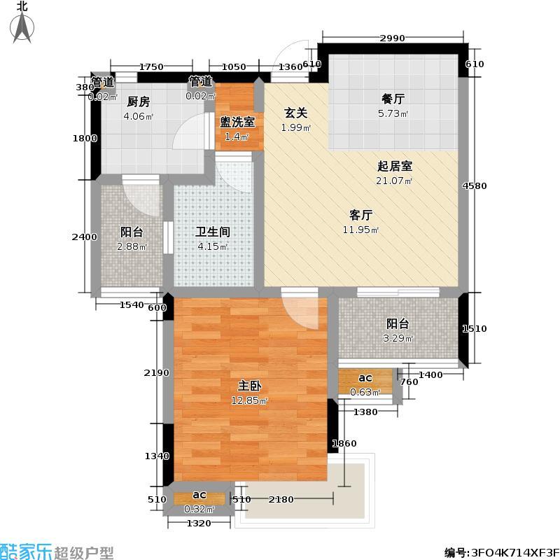 九城湖滨国际公寓60.00㎡一房二厅一卫,面积约63平方米户型
