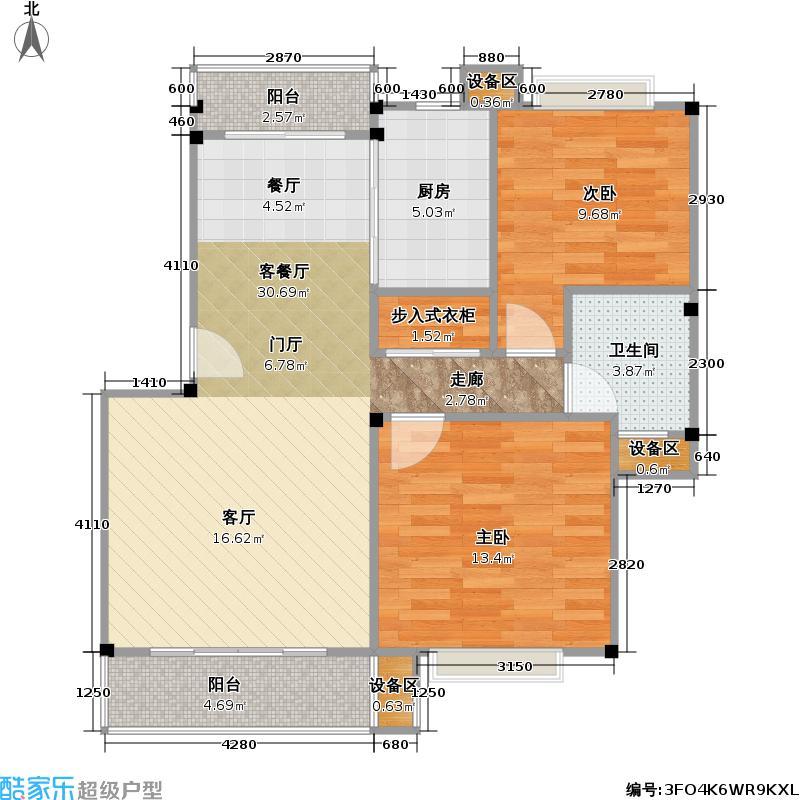 阳明国际花苑四期房型户型2室1厅1卫1厨