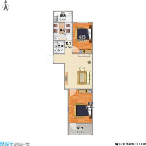 玉函新南区2室2厅1卫1厨84.00㎡户型图