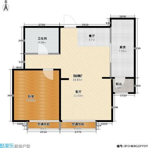 燕莎・后1厅1卫1厨74.00㎡户型图