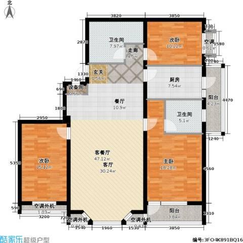 金港国际公寓(三期)3室1厅2卫1厨175.00㎡户型图