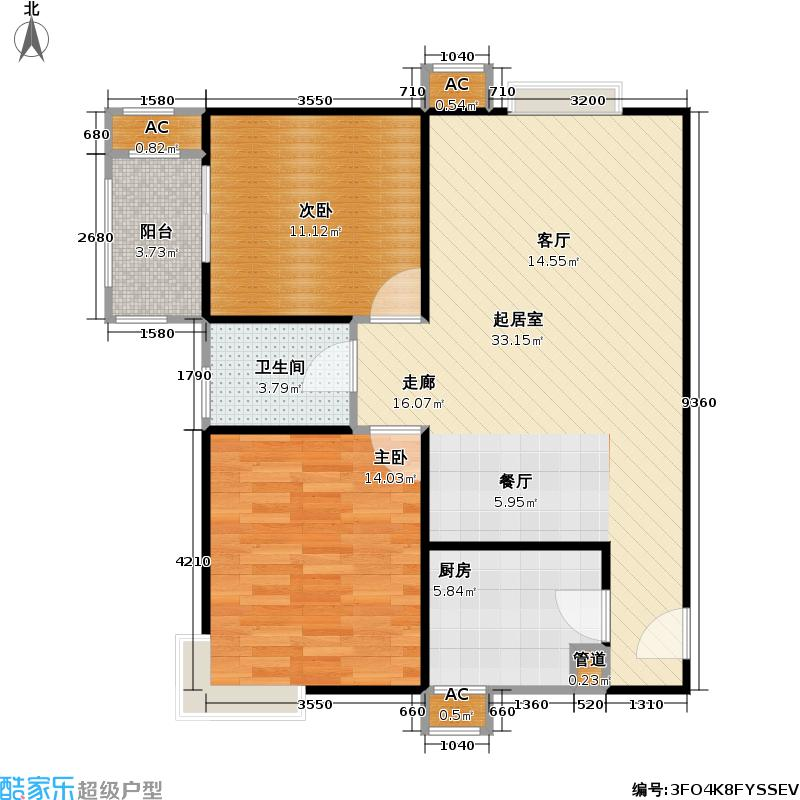 主场99.31㎡1、3楼12户型两室两厅一卫户型