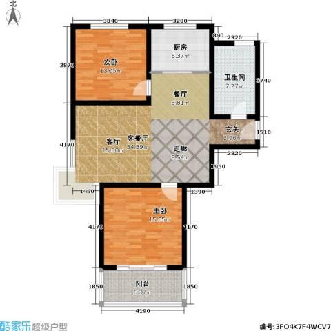 欧美世纪花园2室1厅1卫1厨94.00㎡户型图