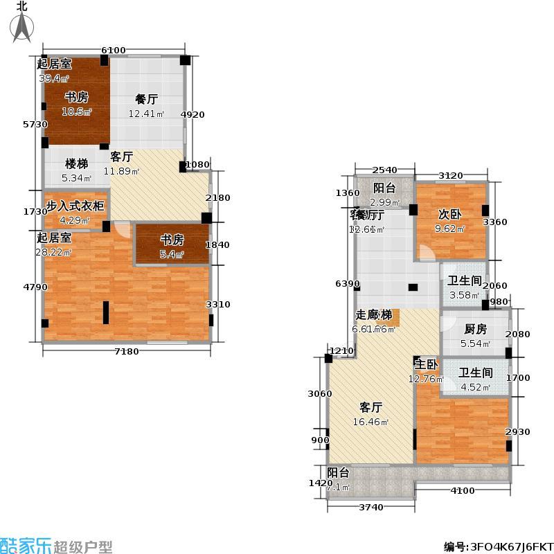 中城时代83.00㎡5#楼C-1c户型 三房两厅一卫户型3室2厅1卫