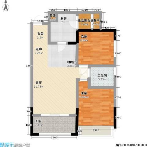 润锦御珑山2室1厅1卫1厨83.00㎡户型图
