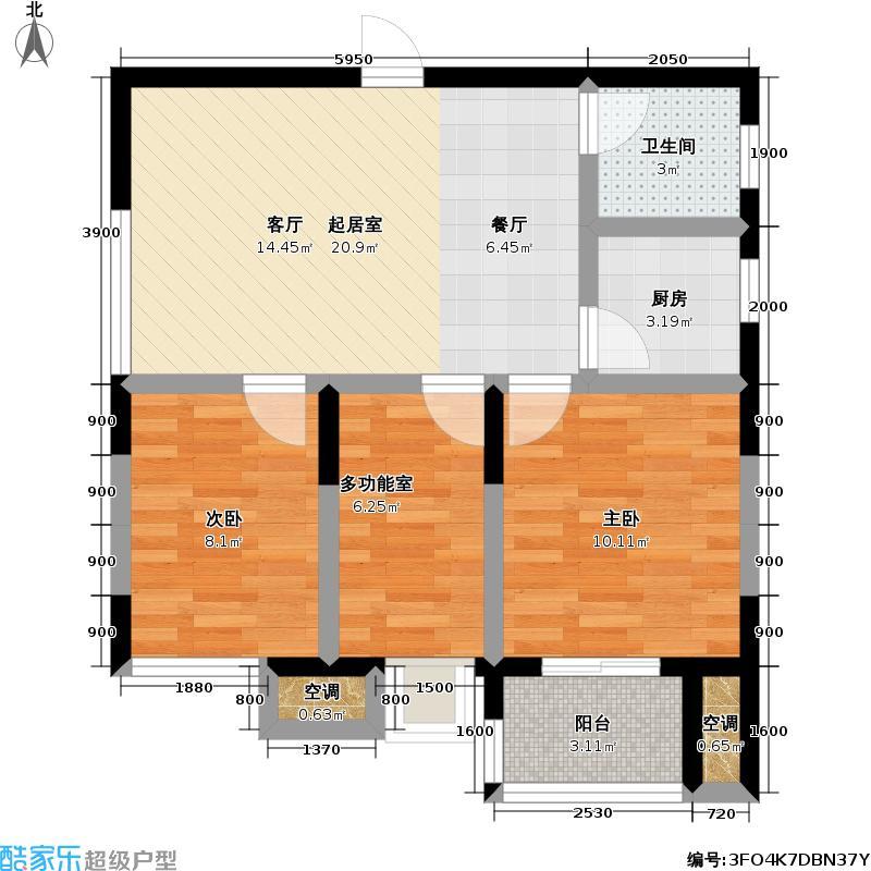 新航城79.13㎡二期零壹街区标准层户型 3室2厅1卫户型3室2厅1卫