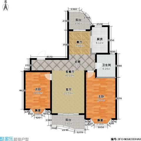 锦澳家园2室1厅1卫1厨106.00㎡户型图