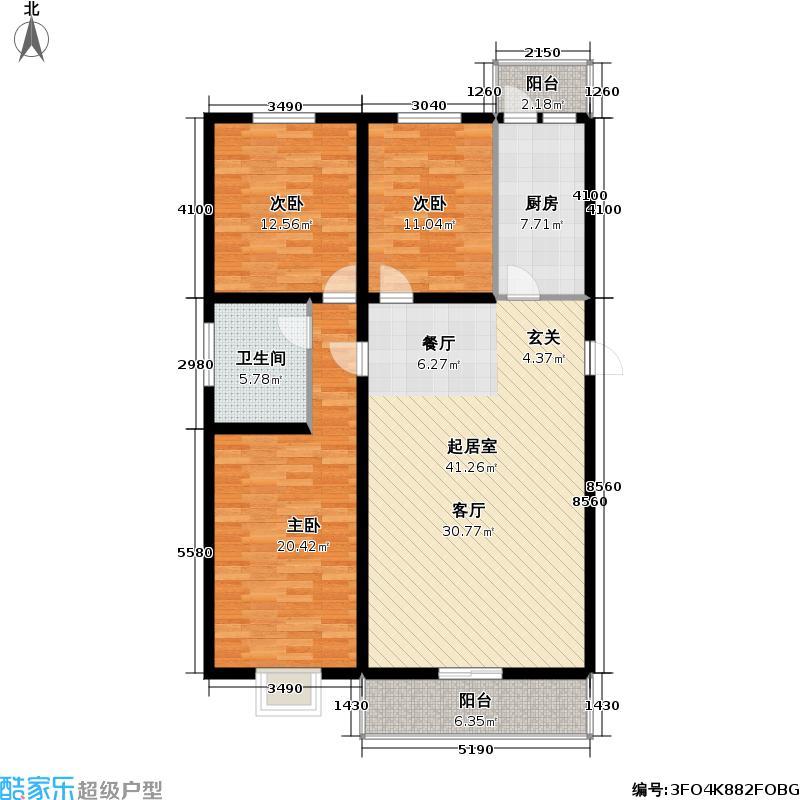 天地新城120.00㎡三室二厅一卫户型