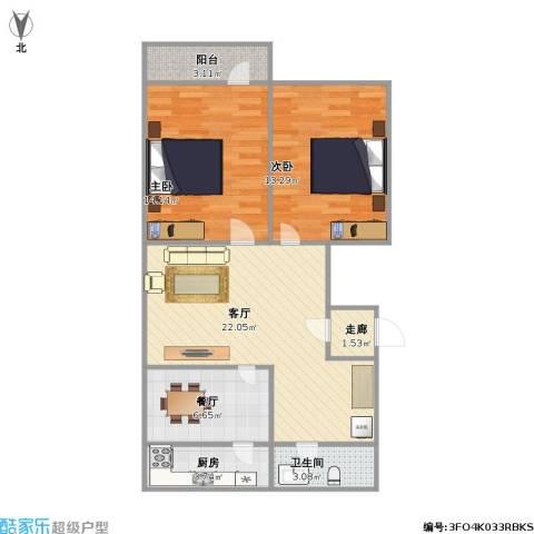 七里河小区2室2厅1卫1厨92.00㎡户型图