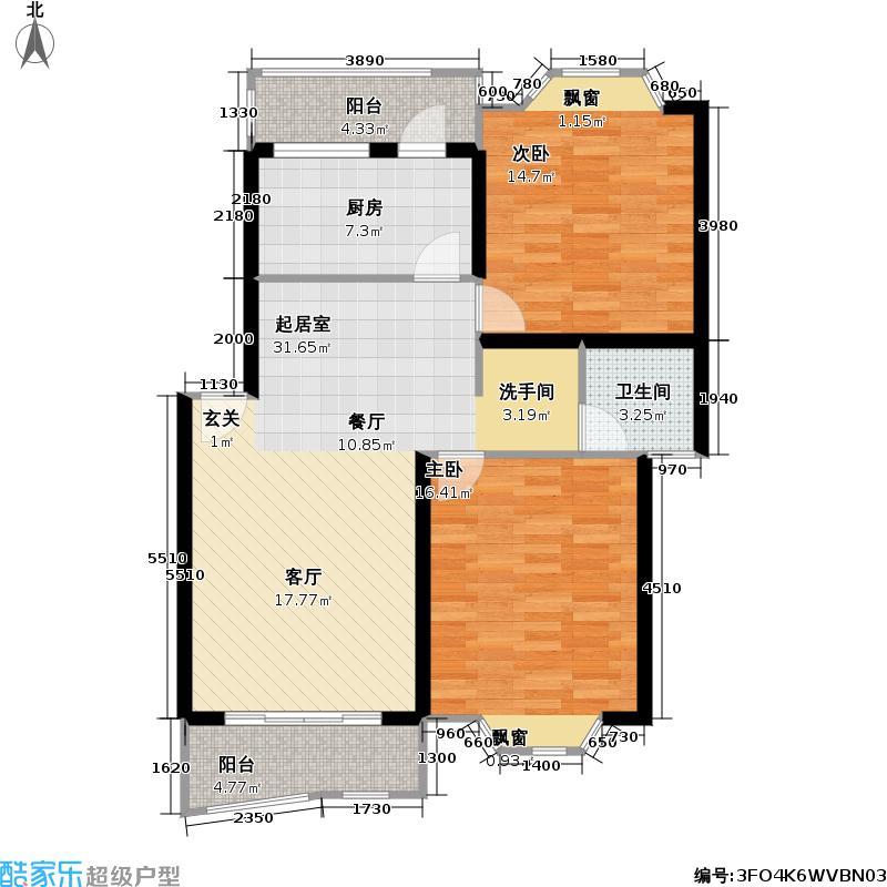 沁园89.00㎡房型: 二房; 面积段: 89 -92 平方米;户型