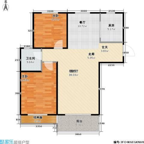 印象江南2室1厅1卫1厨103.00㎡户型图