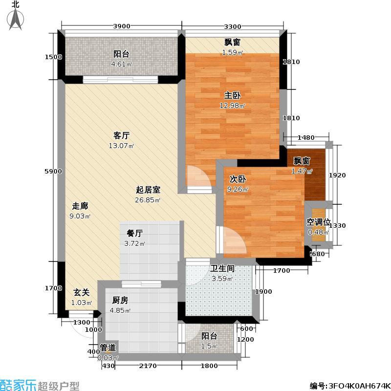 东衡・槟城81.85㎡2期H户型