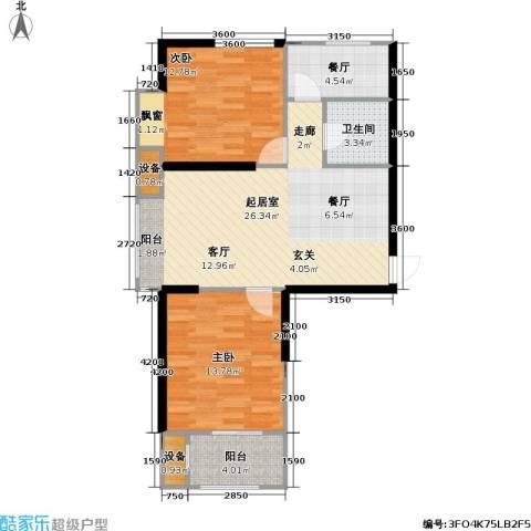 御海龙湾2室1厅1卫0厨92.00㎡户型图